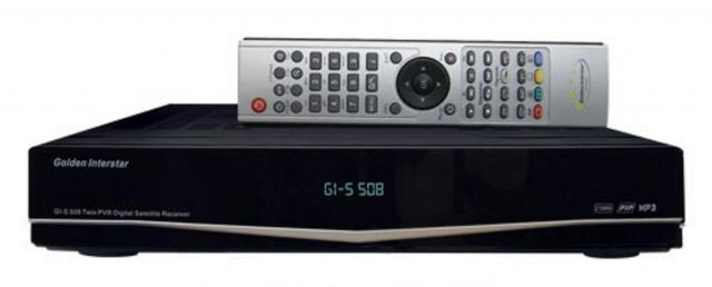 Interstar GI-S508 Twin Tuner PVR